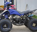 ATV 125cc 8 Disc (7)