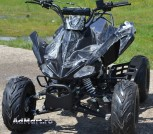 atv 125cc Speedy black  (4)