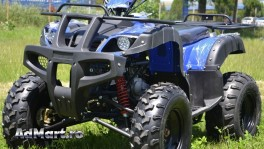 ATV yamaha MEGAGrizzly 125cc Import Germania