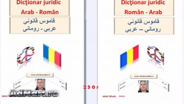 dictionar juridic roman arab