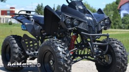 ATV 125 Mega Warrior Nou Cu Garantie Import German