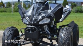 Atv Forceone  Speedy R7 125cc Livrare 24/48h  Come