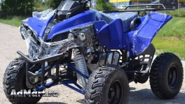 ATV KXD 125cc ReneGade Quad KXD-007 Import Gemania